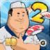Sushi Friends 2: World HD