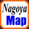 名古屋地図(オフライン)